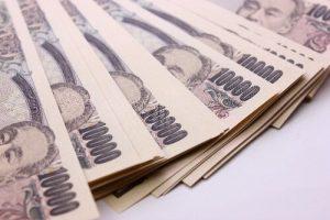 1万円の山